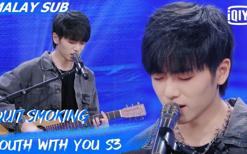 Wei Hongyu: Quit Smoking | First Ranking Stage| Youth With You S3 | iQiyi Malaysia