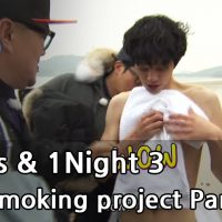 2 Days and 1 Night - Season 3 : Quit smoking project 2 (2014.04.06)