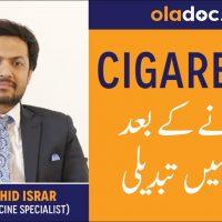 What Happens When You Quit Smoking? Ciggrates chorna sa kya hota | Urdu Hindi | Easy Way of Quitting