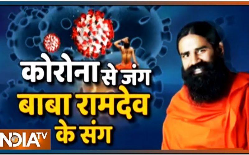 Know Ayurvedic measures to quit smoking by Swami Ramdev