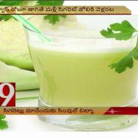 Quit Smoking with Cabbage juice | De-addiction - TV9