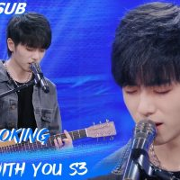 Wei Hongyu: Quit Smoking   First Ranking Stage  Youth With You S3   iQiyi Malaysia