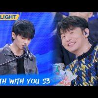 """Clip: Wei Hongyu's """"Quit Smoking"""" Show Surprises Everyone   Youth With You S3 EP02   青春有你3   iQiyi"""